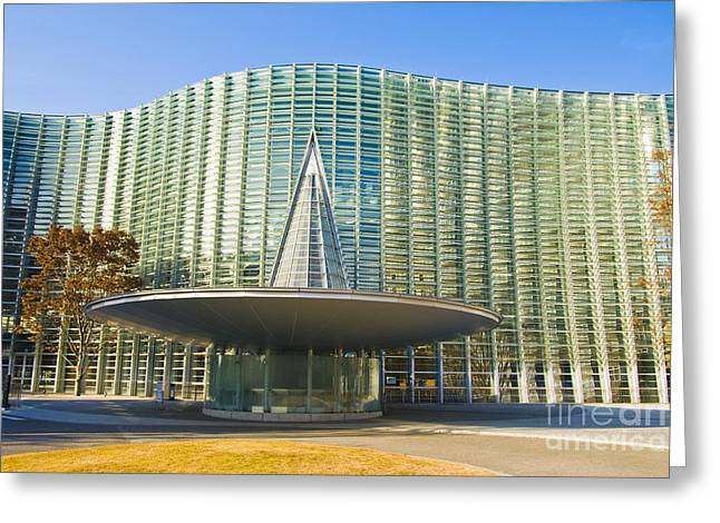 The National Art Center Greeting Card by Bill Brennan - Printscapes