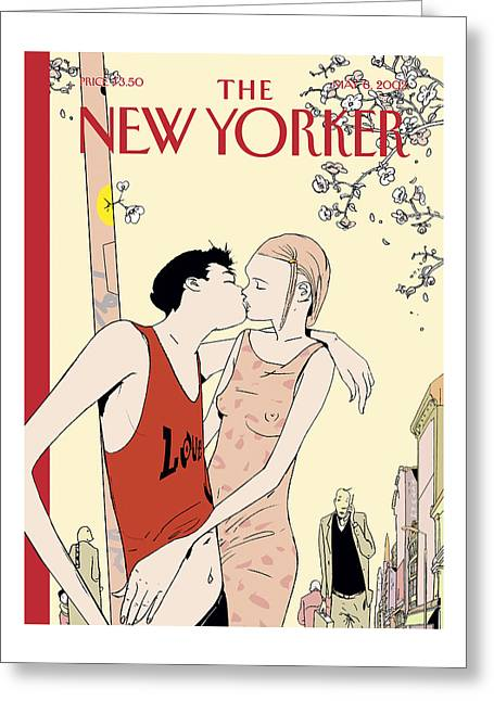 The New Yorker Cover - May 6th, 2002 Greeting Card