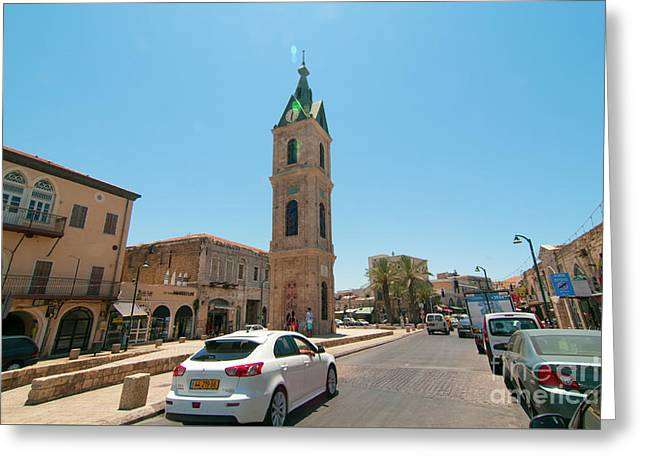 The Old Clock Tower In Jaffa, Israel Greeting Card by Ilan Rosen