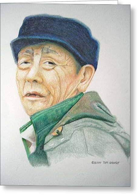 Greeting Card featuring the drawing The Old Gentleman by Tim Ernst