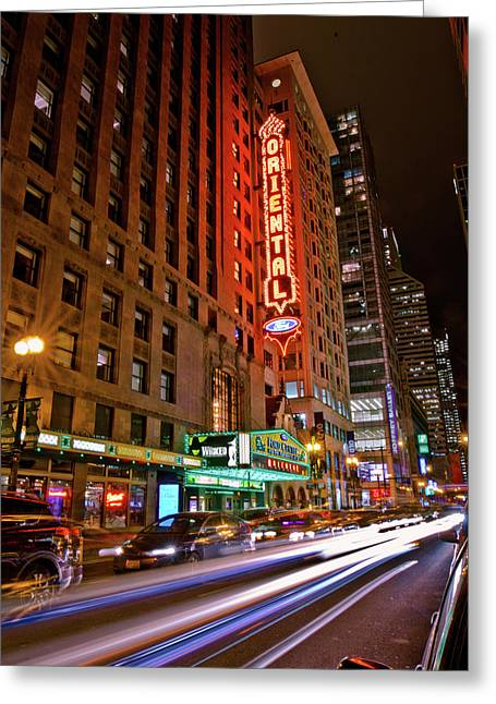 The Oriental Theater Chicago Greeting Card