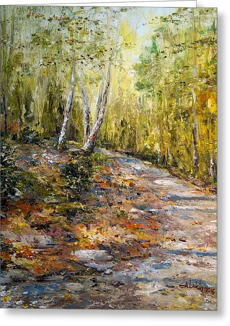 The Path Greeting Card by Alan Lakin