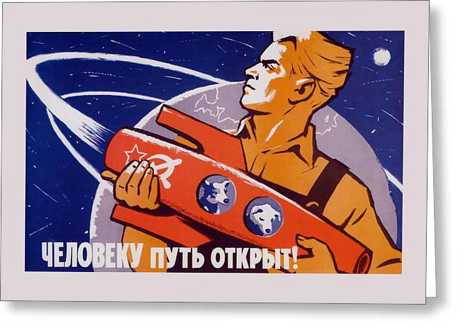 The Path Is Open For Humans - Soviet Space Greeting Card by War Is Hell Store