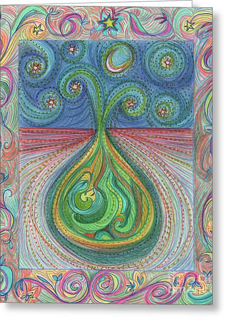 The Planted Seed Two By Jrr Greeting Card