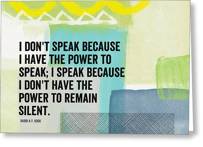 The Power To Speak- Contemporary Jewish Art By Linda Woods Greeting Card
