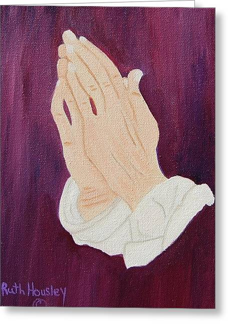 Praying Hands Greeting Cards - The Praying Hands Greeting Card by Ruth  Housley