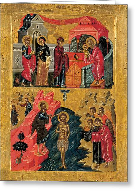 The Presentation Of Christ In The Temple And The Baptism On Two Bands Greeting Card by Cretan workshop