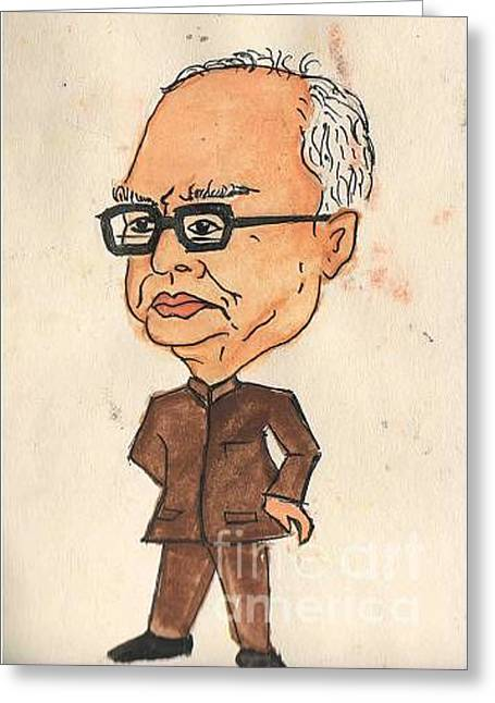 The President Of India - Pranav Mukherjee Greeting Card by Tanmay Singh