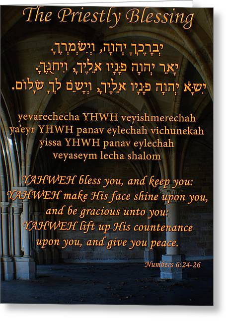The Priestly Aaronic Blessing Greeting Card
