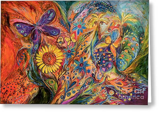 The Purple Butterfly Of Yotvata Greeting Card by Elena Kotliarker
