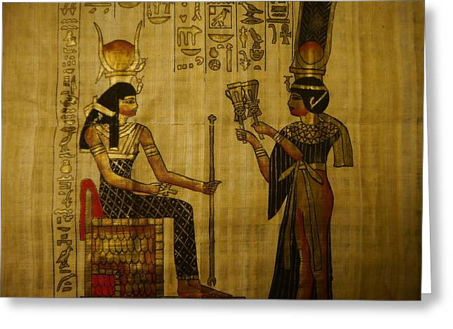 The Queen Of The Nile Greeting Card by Joshua Massenburg