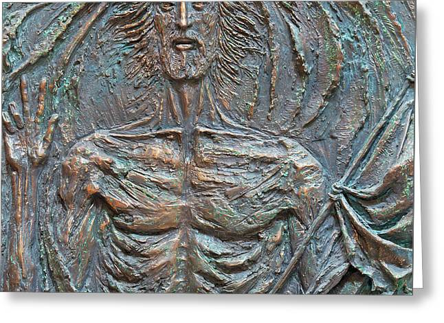 The Resurrection Of Jesus Bronze Relief By Fernando Mario Paonessa Greeting Card by Jozef Sedmak