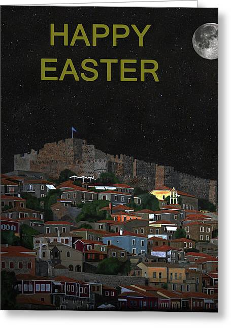The Scream World Tour Molyvos Moonlight Happy Easter Greeting Card by Eric Kempson