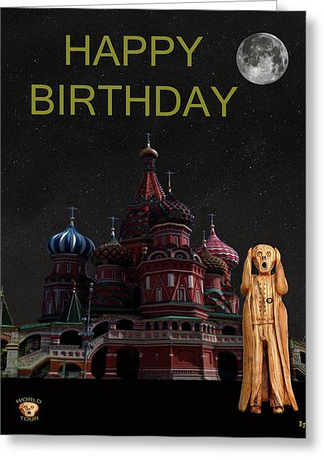 The Scream World Tour Moscow Happy Birthday Greeting Card by Eric Kempson