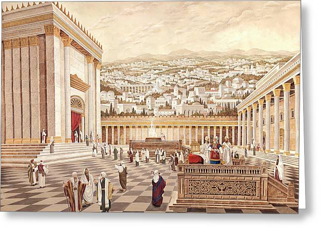 The Second Temple. Cohen Greeting Card