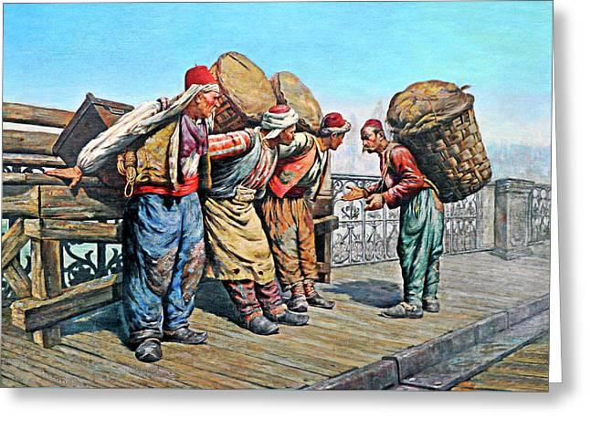 The Sellers Greeting Card by Munir Alawi