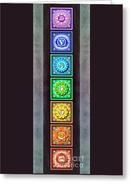 The Seven Chakras - Series 1 Artwork 2.3 Greeting Card