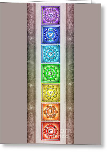 The Seven Chakras - Series 2 Artwork 2.2 Greeting Card