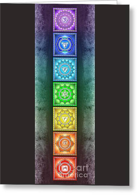 The Seven Chakras - Series 2 Artwork 2.3 Greeting Card
