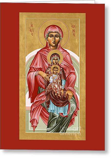 The Shrine Of St Anne 058 Greeting Card