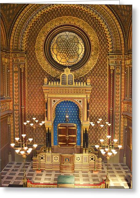 The Spanish Synagogue Greeting Card by Beverly Kay