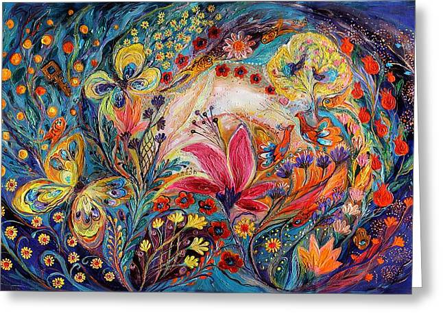 The Spiral Of Life Greeting Card by Elena Kotliarker