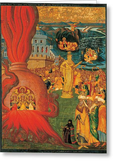 The Story Of Daniel And The Three Youths In The Fiery Furnace Greeting Card by Konstantinos Adrianoupolitis