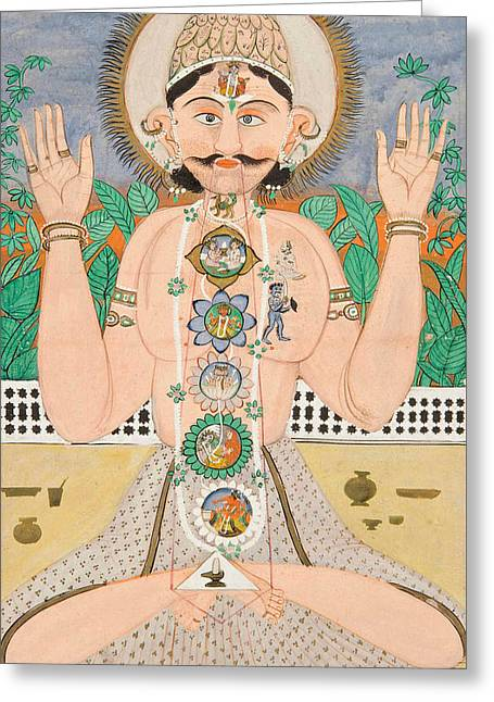 The Subtle Body And The Chakras Greeting Card