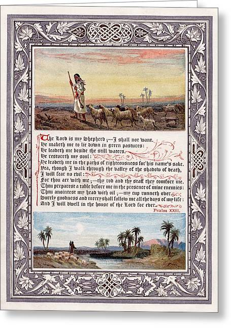 The Sunday At Home 1880 - Psalm 23 Greeting Card by Pg Reproductions