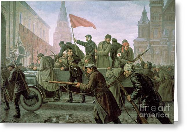 The Taking Of The Moscow Kremlin In 1917 Greeting Card