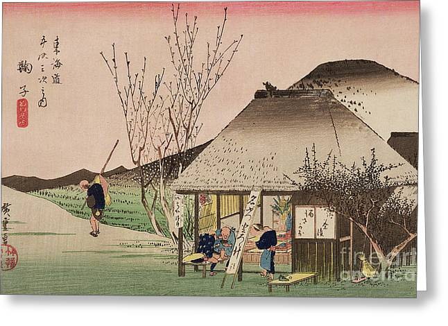 The Teahouse At Mariko Greeting Card by Hiroshige