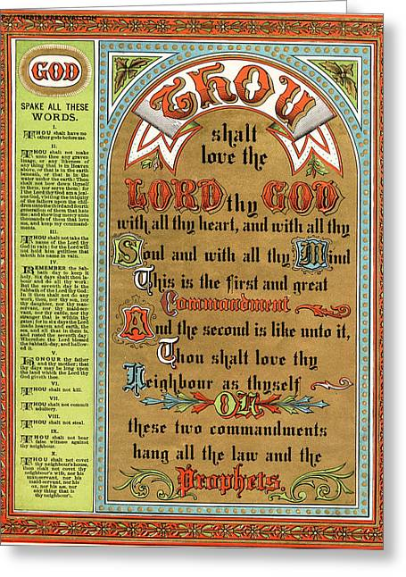 The Ten Commandments Greeting Card by Pg Reproductions