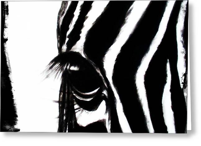 The Three Musketeers - Zebra Greeting Card