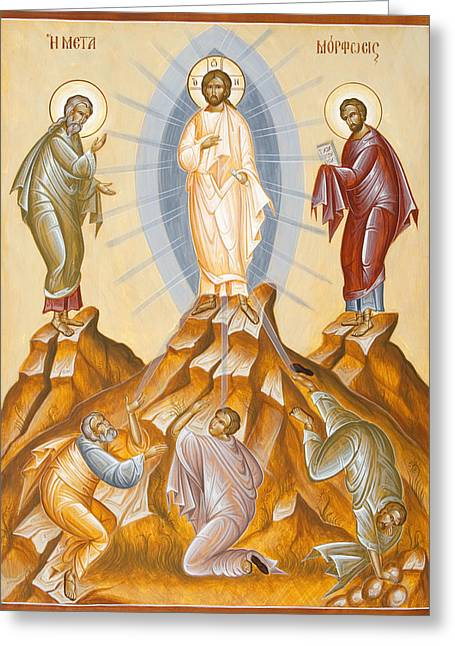 Julia Bridget Hayes Greeting Cards - The Transfiguration of Christ Greeting Card by Julia Bridget Hayes