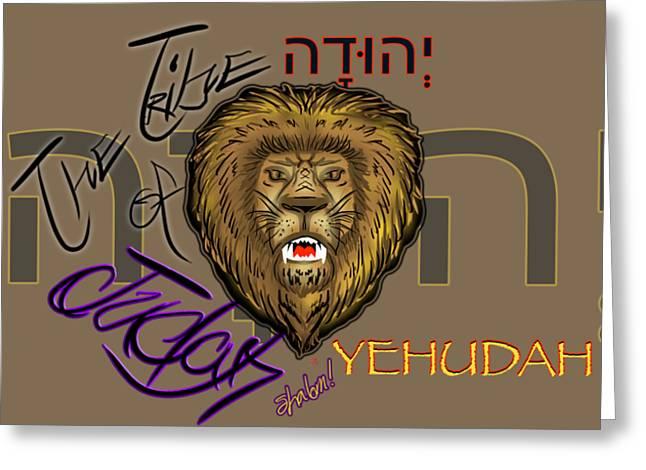 The Tribe Of Judah Hebrew Greeting Card