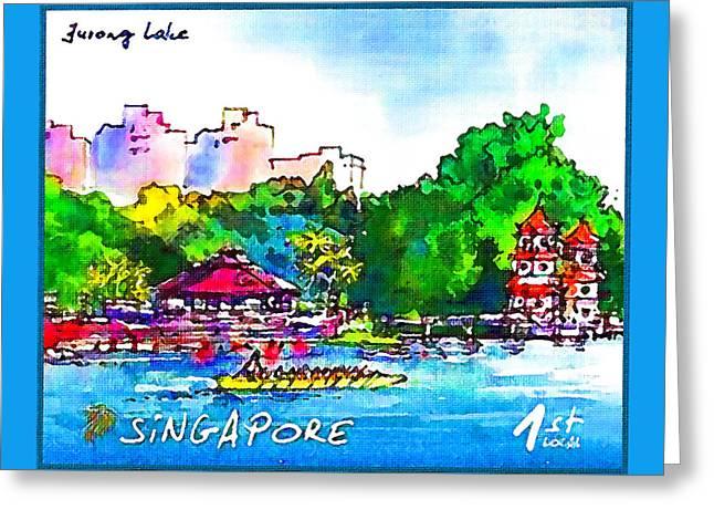 The Twin Pagodas On Jurong Lake Greeting Card