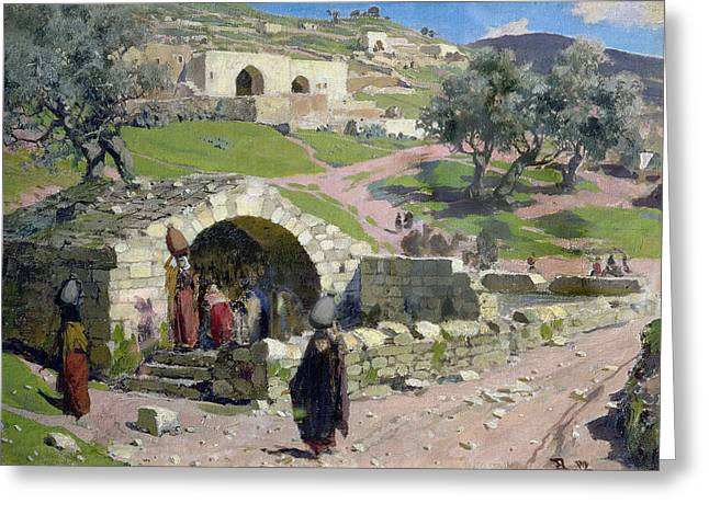 The Virgin Spring In Nazareth Greeting Card by Vasilij Dmitrievich Polenov