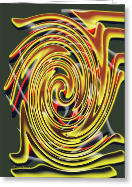 The Whirl Of Life, W5.2c Greeting Card