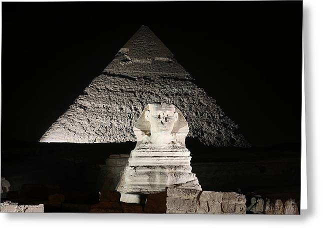 The White Sphynx Greeting Card
