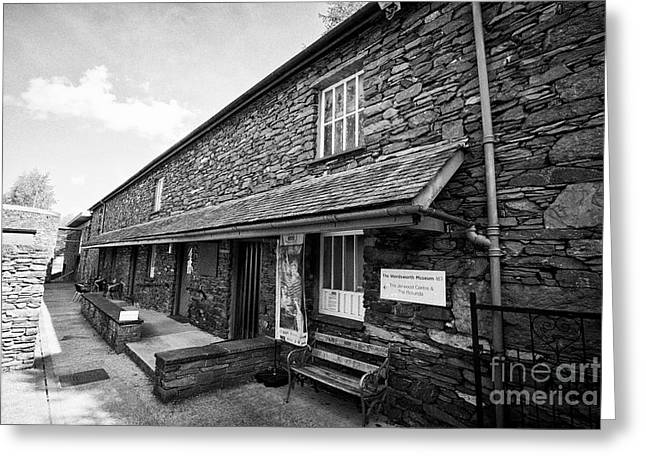 The Wordsworth Museum In The Hamlet Of Town End Near Grasmere Lake District Cumbria England Uk Greeting Card