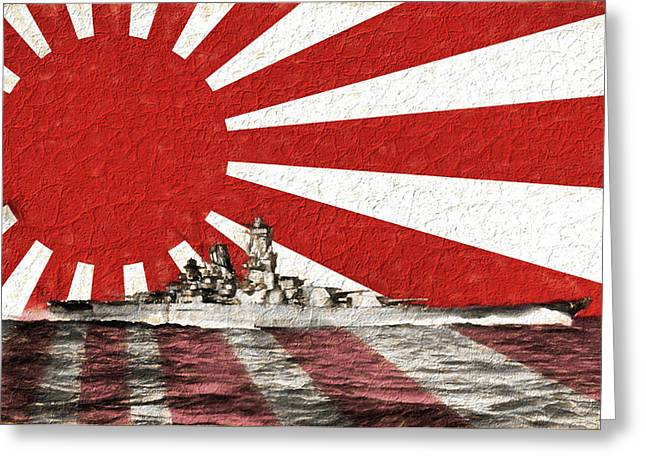 The Yamato Greeting Card by JC Findley