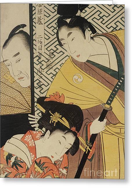 The Young Samurai, Rikiya, With Konami And Honzo Partly Hidden Behind The Door Greeting Card by Kitagawa Utamaro