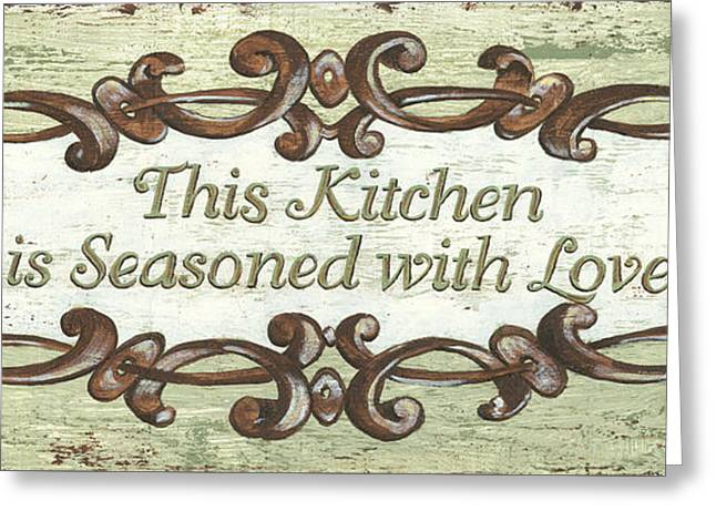 This Kitchen Greeting Card by Debbie DeWitt