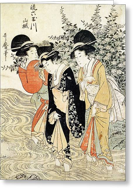 Three Girls Paddling In A River Greeting Card by Kitagawa Utamaro