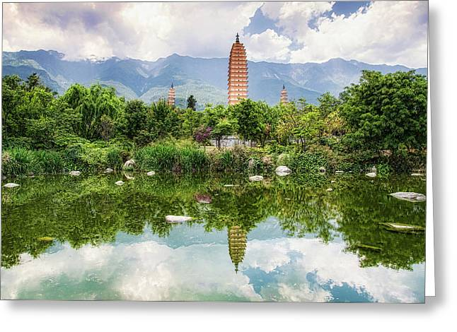 Greeting Card featuring the photograph Three Pagodas by Wade Aiken