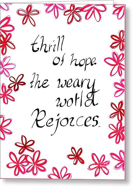 Thrill Of Hope The Weary World Rejoices Greeting Card by Sweeping Girl