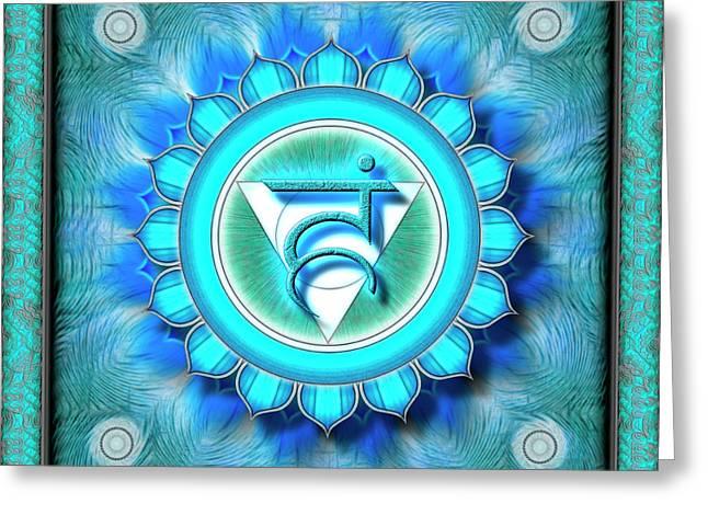 Throat Chakra - Series 1 Greeting Card