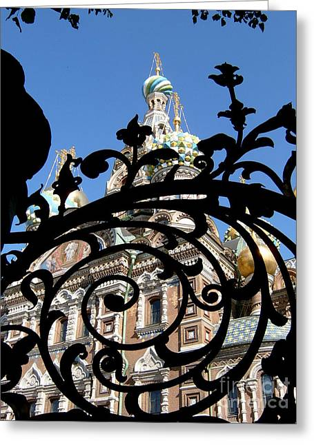 Greeting Card featuring the photograph Through The Gate by Robert D McBain