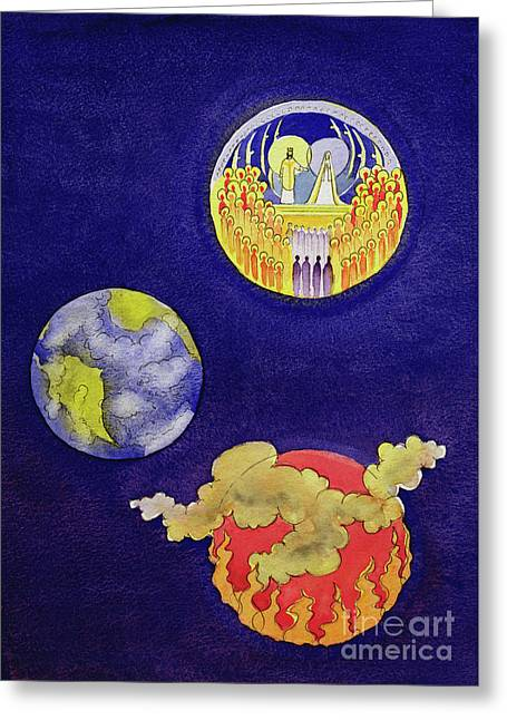Through The Mercy Of Christ We Hope To Reach Heaven And Avoid Hell Greeting Card