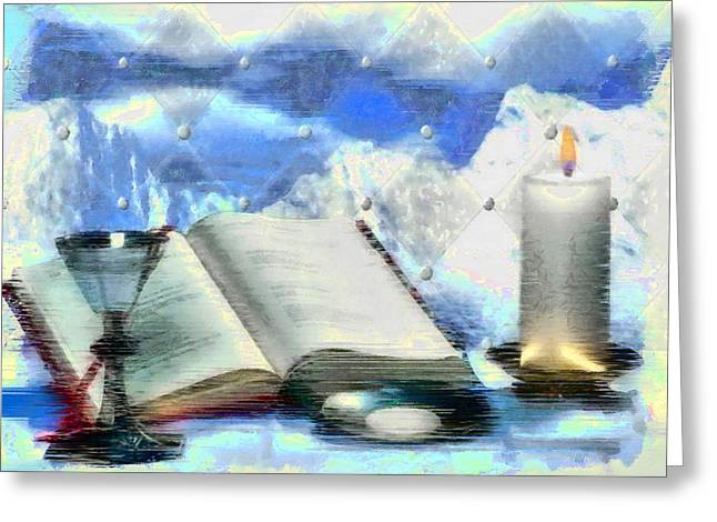 Thus Saith The Lord Greeting Card